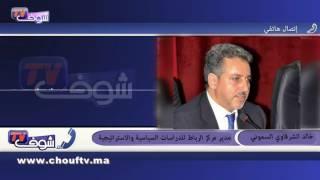خالد الشرقاوي : كان على الرميد أن يشتكي لرئيس الحكومة أو الملك وليس للفايسبوك |