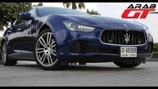 Maserati Ghibli 2014 مازيراتي جيبلي