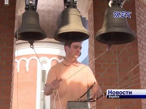 Звонари со всей Сибири продемонстрировали свое мастерство в Бердске