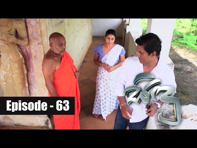 Sidu Episode 63