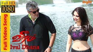 Ival Dhaana Full Length Video Song Veeram Thala