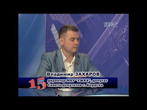 Программа «15»  В Бердске продолжается реконструкция городских улиц