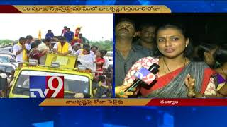 Roja Satires on Balakrishna in Face to Face..