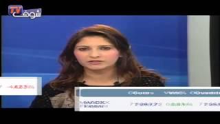 شوف إيكو-18-01-2013 | إيكو بالعربية