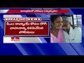Police Stops Patient for CM KCR Convoy : Patient Dead : ..