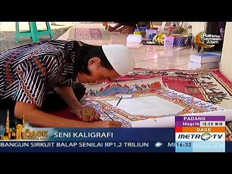 Liputan Profil DIVANI Kaligrafi Islam di Metro TV (Oase Ramadhan-2013)