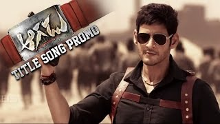 Aagadu-Movie-Title-Song
