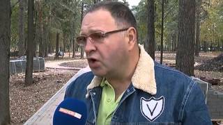 Благоустройство в Расторгуевском парке