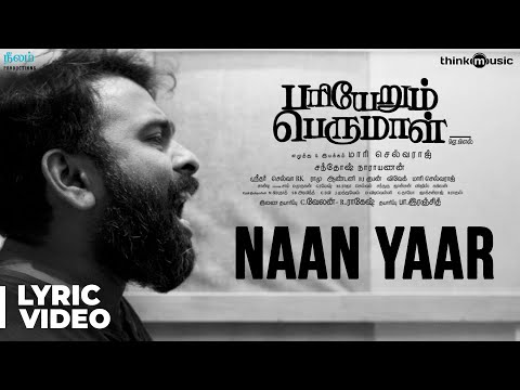 Pariyerum Perumal - Naan Yaar Song Lyrical Video