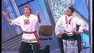 КВН Лучшее: КВН МаксимуМ - Сибирские сказители