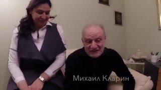"""М. Кларин и Л. Киневская на Фестивале """"Шаг вперед"""" - 1"""