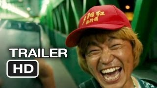 Lost In Thailand Official Trailer #1 (2012) Xu Zheng