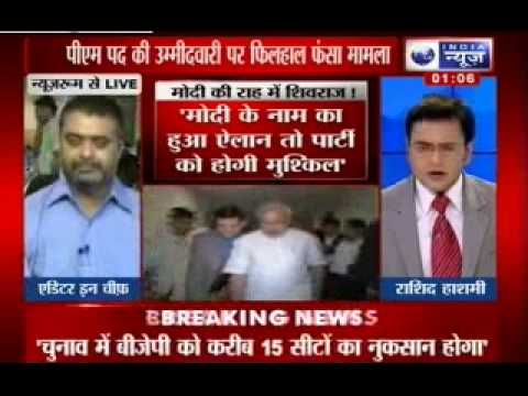 India News: Shivraj Singh Chouhan sought delay in naming Narendra Modi as PM candidate
