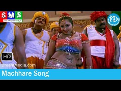 Machhare Song - SMS Movie Songs - Abhinayasri - Mumtaj - Kala Bhavan Mani