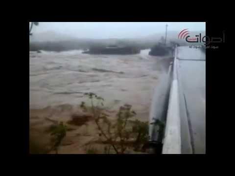 فيضانات بالمغريبة
