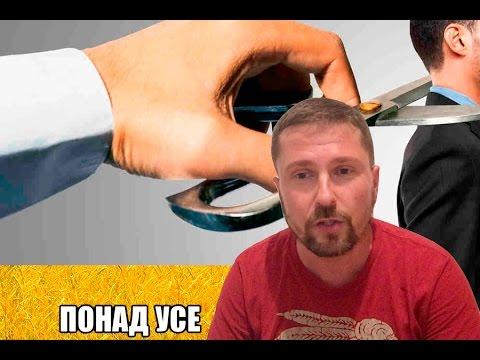 Вы лично слышали слова Ефремова?
