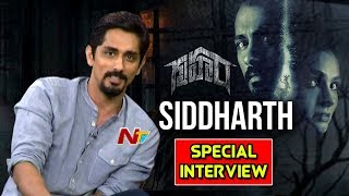 Hero Siddharth Special Interview | #Gruham Movie