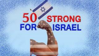 50 Strong For Israel!