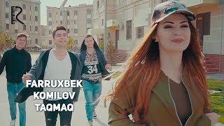 Превью из музыкального клипа Фаррухбек Комилов - Такмак