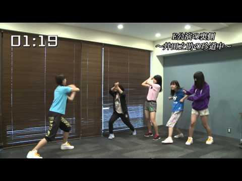 SKE48 E公演 2分半の袋とじ 2015.9.24