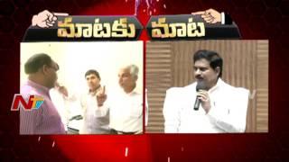 Vijay Sai Reddy Vs Devineni Uma : Mataku Mata..
