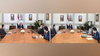 الرئيس يجتمع برئيس مجلس الوزراء ووزير العدل ووزيرة التعاون الدولي