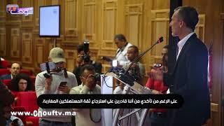 في أول خروج إعلامي..صاحب شركة سنطرال دانون يصل المغرب و يقرر الاستماع للمقاطعين و تخفيض الأثمنة مع رفع الجودة | مال و أعمال