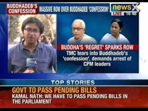 TMC tears into Buddhadeb's confession, demands arrest of CPM leaders - NewsX