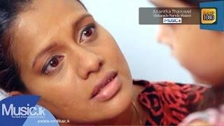 Anantha Tharuwel - Visharada Nanda Malani (Dhoni Sinhala Movie Song)