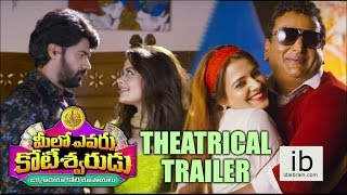 Meelo Evaru Koteeswarudu theatrical trailer