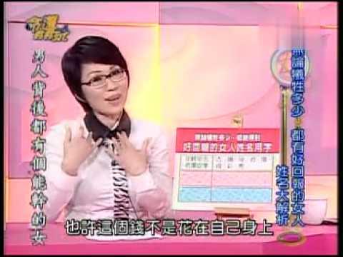 Hình ảnh trong video 如麟姐!!! 你是我們百度李如麟吧