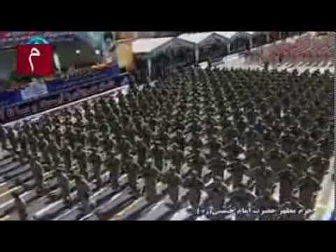 Part 2: Iran Military Parade during Sacred Defence Week (2013)