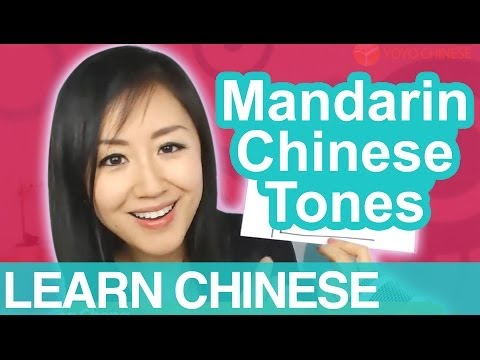 how to say free in mandarin
