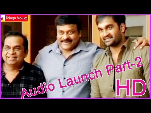 Basanthi - Latest Telugu Movie Audio Launch Part-2 - Goutham, Alisha Begh (HD)