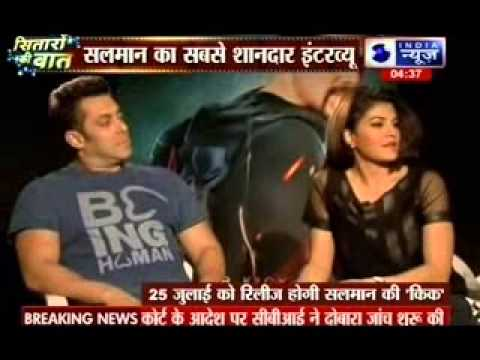 Exclusive Interview of Salman Khan with India news