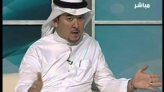 صحتي: العيد والصحة 5