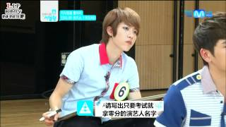"[全場高清中字]120627 E06 INFINITE的序列王""The king of ranking""[精效.720P]"