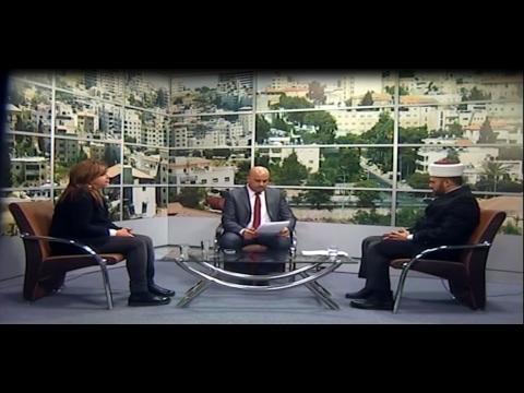 """اصالة ومجلس القضاء الشرعي يعقدان حلقة تلفزيونية حول """"حق المرأة في الميراث"""""""