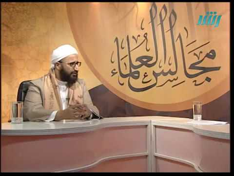 فقه التناصر بين المسلمين / مع فضيلة د. محمد موسى العامري ( عضو رابطة علماء المسلمين )