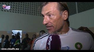 بالفيديو..أول تصريح لرونار بعد التأهل لمونديال روسيا..شوفو أشنو قال للمغاربة |