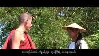 Lokuttara (Myanmar Movie From Dhammadana.org)