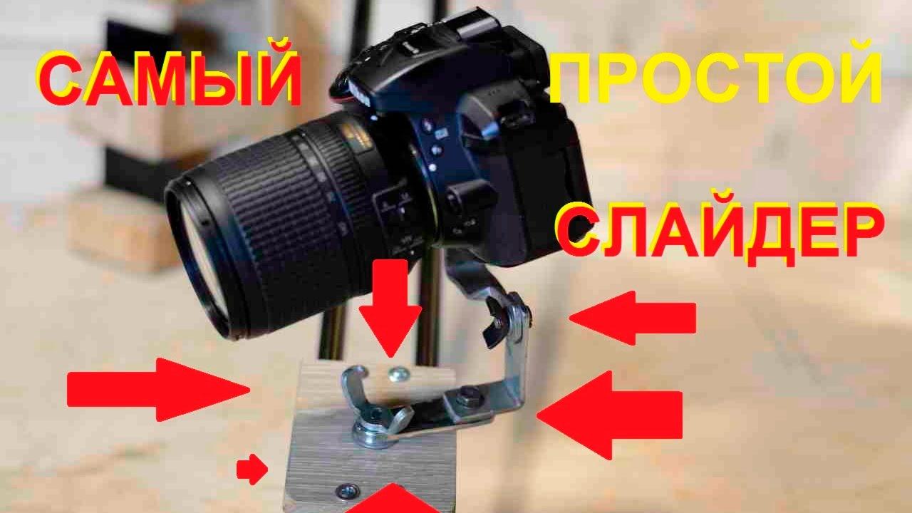 Как сделать слайдер с фото