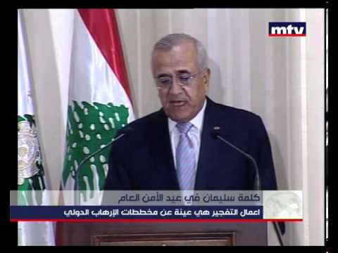 Press Conference - President Michel Sleiman - 05-09-2013