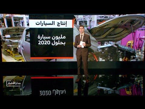 تعرف على قوة المغرب الجديدة التي ينافس بها العالم