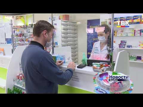 Бердчане не могут купить в аптеках назначенные врачами антибиотики