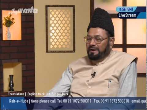 Urdu Rahe Huda 28th June 2014 - Ask Questions about Islam Ahmadiyya