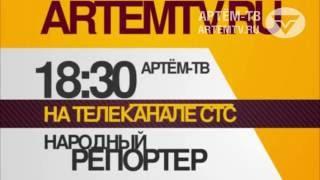 Народный репортер Ливень 25 08 2016