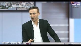 حاتم إيدار في جلسة صلح بعد أغنيته المثيرة مع أدومة و نيبا   |   معانا فنان