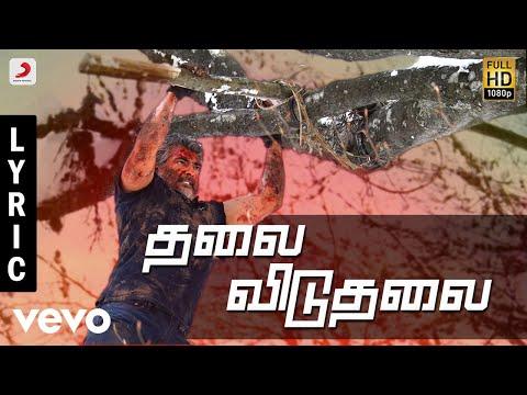 Vivegam - Thalai Viduthalai Tamil Lyric