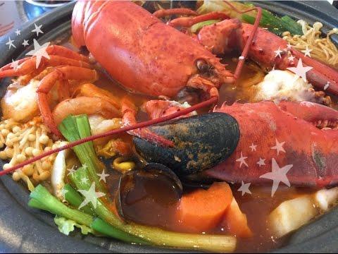 Korean Spicy Seafood Hotpot - Haemul Jeongol (해물전골)